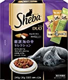 シーバ (Sheba) キャットフード デュオ 厳選海の幸セレクション 240g