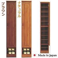 【アウトレット品】 大川家具 シューズボックス 幅30cm スリム収納 完成品 北欧 ハイタイプ 日本製 ブラウン