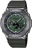 ジーショック [カシオ] 腕時計 メタルカバード GM-2100B-3AJF メンズ グリーン