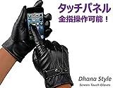 Dhana Style ソフトレザー手袋 メンズ ブラック
