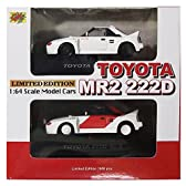 RALLY CAR COLLECTION 1/64 トヨタ MR2 222D Bセット