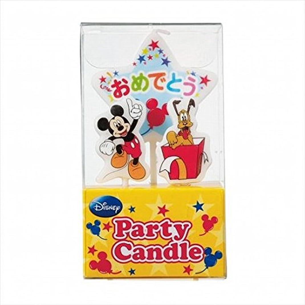 保守可能ピカソ洞窟kameyama candle(カメヤマキャンドル) ディズニーパーティーキャンドル【ケーキ用キャンドル】 「 ミッキー 」(A3120010)