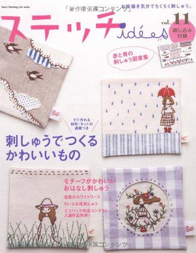 ステッチidees Vol.11 (Heart Warming Life Series)