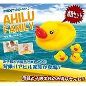 お子様と お風呂で楽しめる 背乗り お風呂でぷかぷか浮かぶ! アヒルファミリー