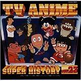テレビアニメ スーパーヒストリー 23「恐怖伝説 怪奇!フランケンシュタイン」~「我輩は猫である」