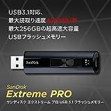 SanDisk エクストリーム プロ USB3.1 フラッシュメモリー 256GB (無期限保証)【正規代理店品】 SDCZ880-256G-J57