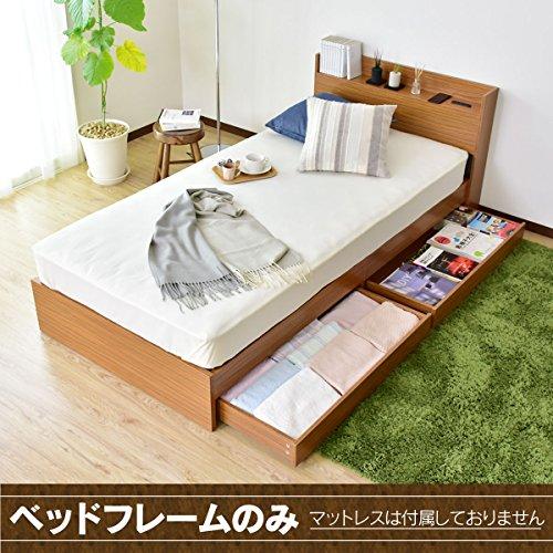 (DORIS) ベッド シングル フレームのみ 収納付き 【NEWファンシー ウォールナット】 組み立て式 コンセント付き キズに強いメラミン塗装 (KIC)