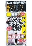 がまかつ(Gamakatsu) 波止チョイ投探リガシラ アラカブホゴ仕 HD104 10-3