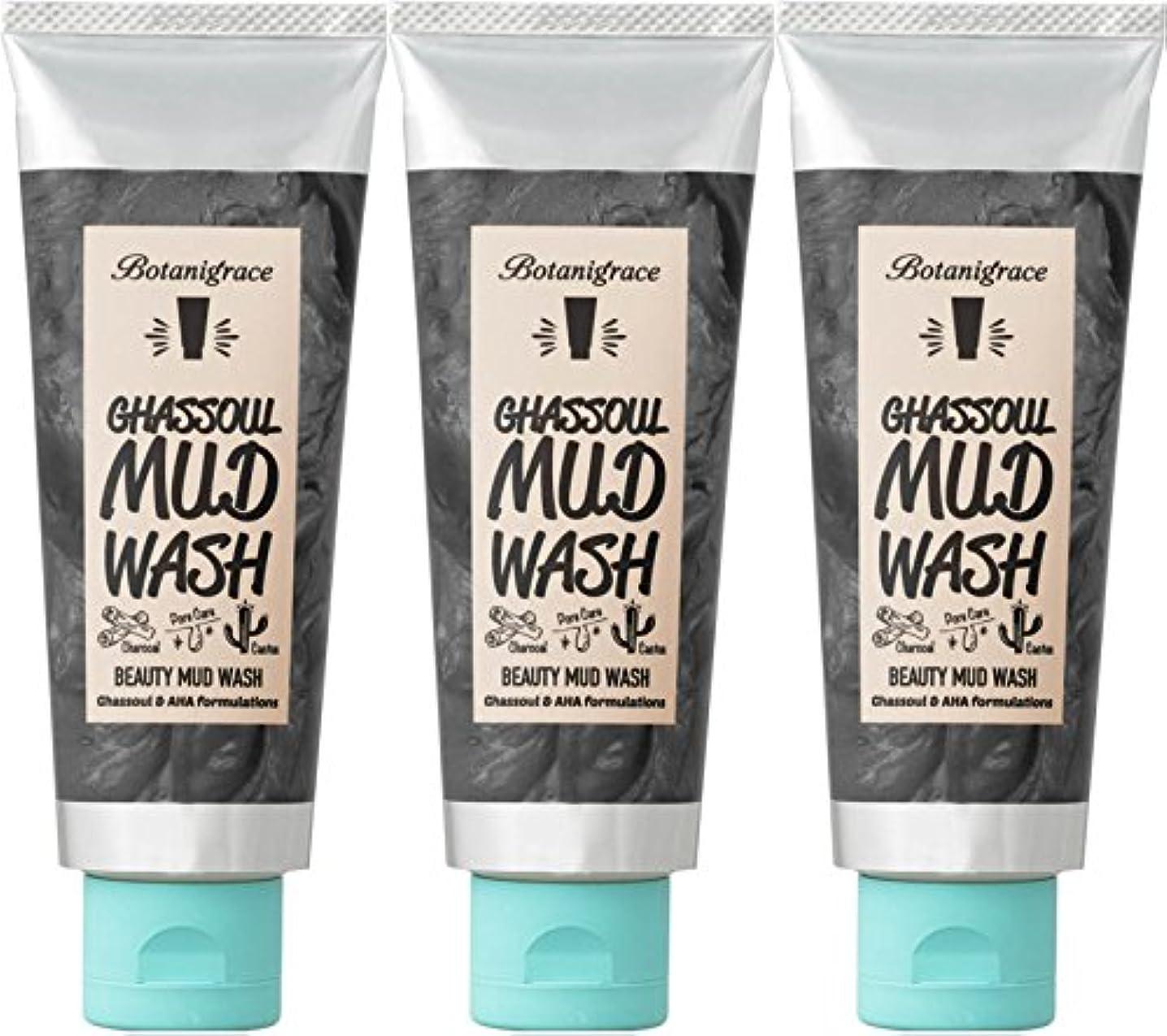 あらゆる種類のソーセージサラミ【3個セット】Botanigrace(ボタニグレース)ガスール洗顔フォーム 90g