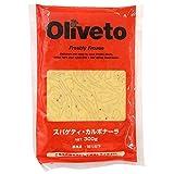 【冷凍】 業務用 オリベート スパゲティ カルボナーラ 300g 冷凍パスタ