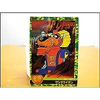 カード タツノコプロ モリナガ MORINAGA トレカ  №137 ゼンダライオン ゼンダマン