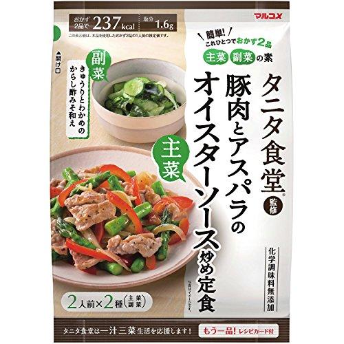 マルコメ タニタ食堂監修 豚肉のオイスター炒め 38g×10袋