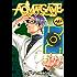 ACMA:GAME(21) (週刊少年マガジンコミックス)
