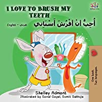 I Love to Brush My Teeth (English Arabic Bilingual Book) (English Arabic Bilingual Collection)