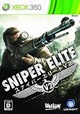 「スナイパー エリートV2 (Sniper Elite V2)」の画像