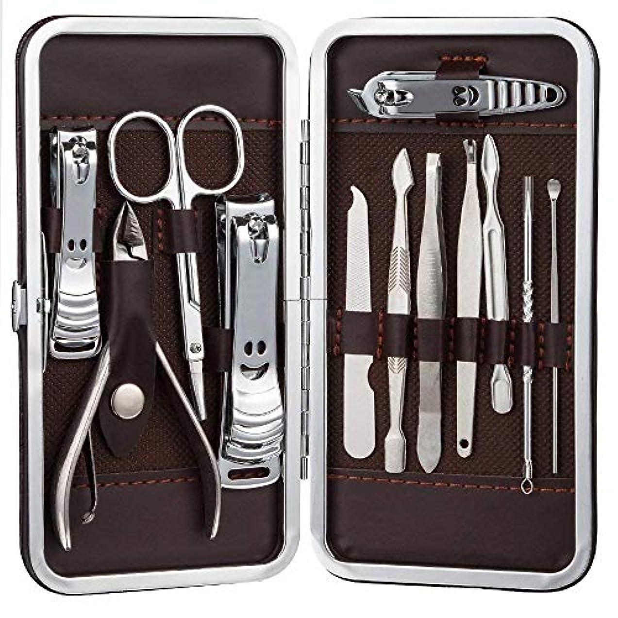 急性達成欲しいです爪切りセット マニキュアセット ネイルニッパー グルーミングキット エチケットセット 手足爪磨き はさみ 甘皮処理 携帯便利 男女兼用 専用収納ケース付き