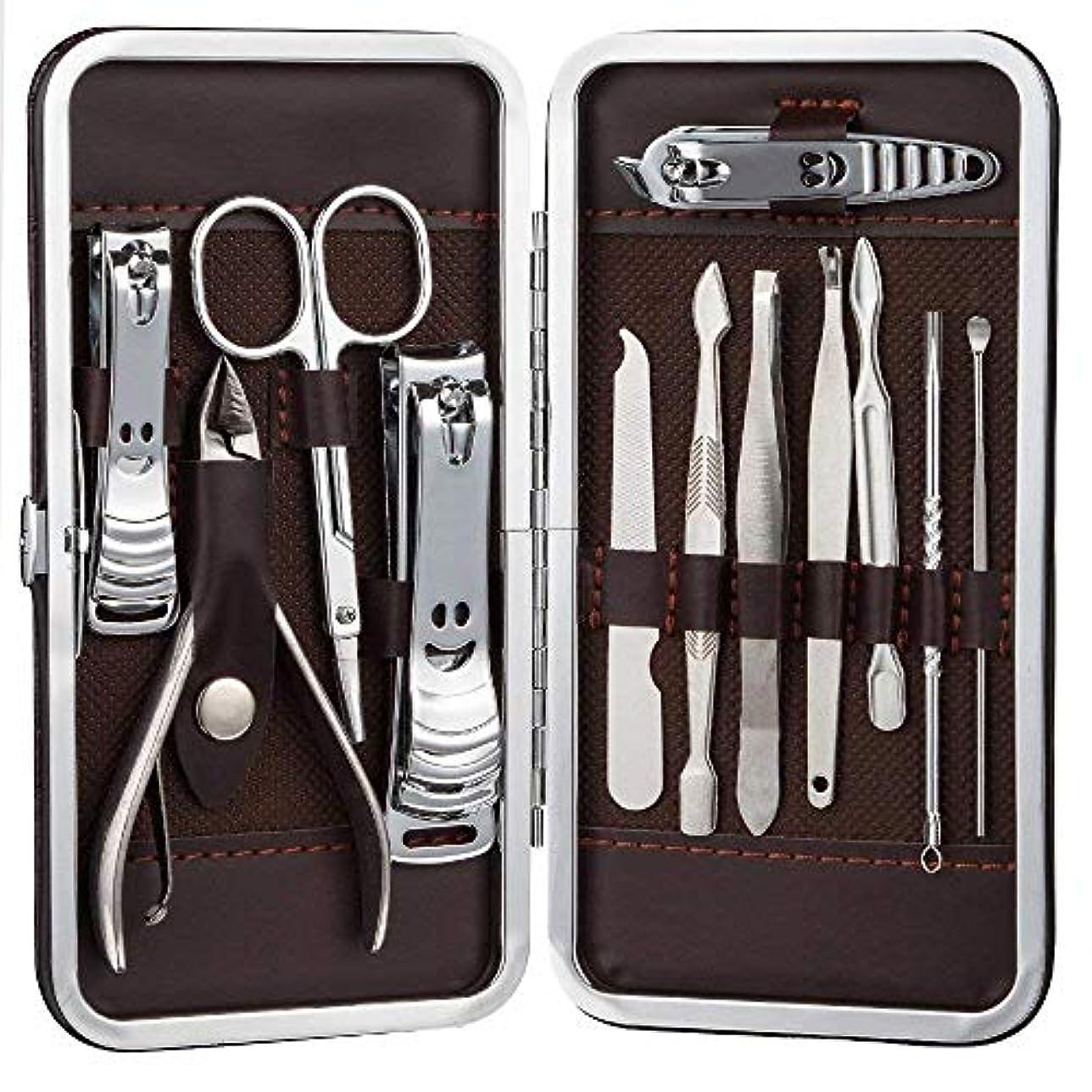 爪切りセット マニキュアセット ネイルニッパー グルーミングキット エチケットセット 手足爪磨き はさみ 甘皮処理 携帯便利 男女兼用 専用収納ケース付き