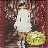 泣き虫Princess(初回盤・D)