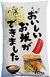 【精米】『たんぼだより白米10kg』28 国内産 白米 ブレンド米 10kg