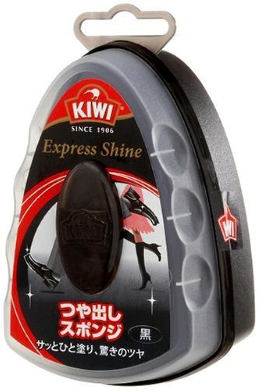 死んでいる神社勝者KIWI エクスプレスつや出しワックス スポンジタイプ 黒用 7ml 【革靴用つや出しワックス】