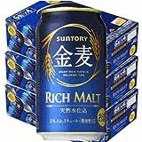 サントリー 金麦 350ml缶3ケース(72本入)