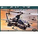キティホークモデル 1/48 AH-1Z ヴァイパー アメリカ海兵隊攻撃ヘリコプター プラモデル