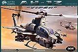 キティホークモデル 1/48 AH-1Z ヴァイパー アメリカ海兵隊攻撃ヘリコプター