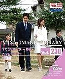 MIXA Image Library Vol.230 すてきなファミリー春編