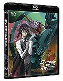 セイクリッドセブン (Sacred Seven) [豪華版] Vol.03 (初回限定版) [Blu-ray]