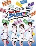 "Sphere live tour 2017""We are SPH...[Blu-ray/ブルーレイ]"