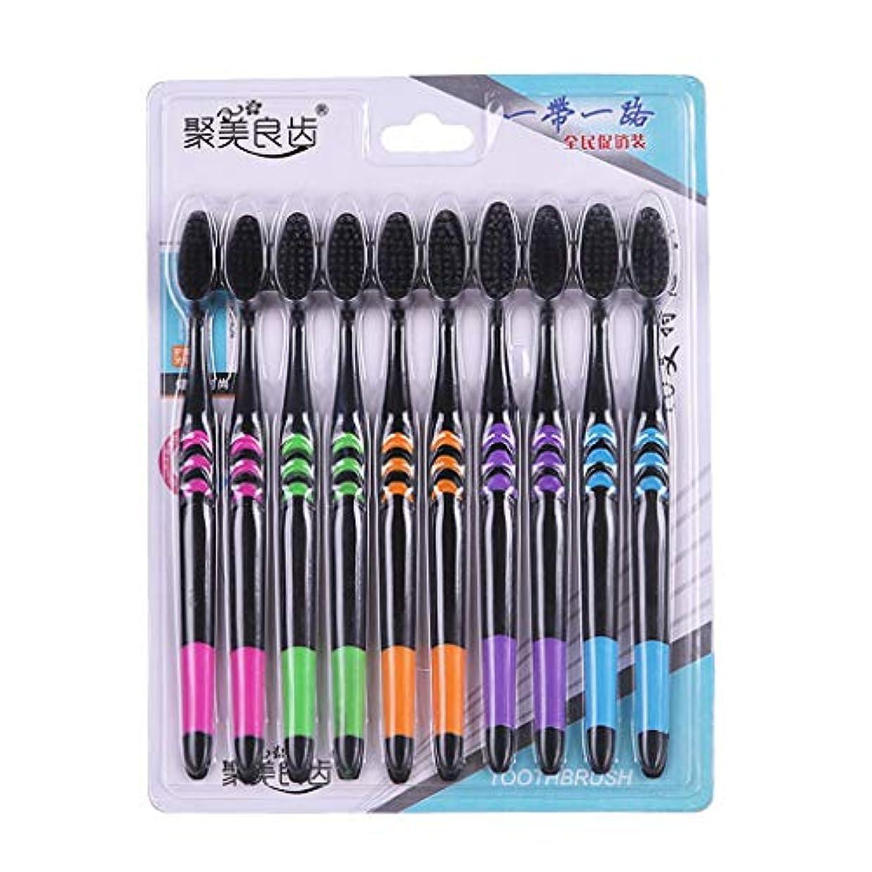 学校雄弁家欲しいですLazayyii 10本の歯ブラシの柔らかい竹炭の歯ブラシ (ブラック)