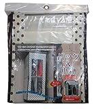 トレードワン ハンガーラック カバー ホコリシャッター BAG&小物 ベージュ 30060