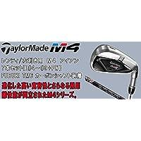 TAYLOR MADE(テーラーメイド) 【レフティ/左利き用】 M4 アイアン 7本セット 番手:#4~#9+PW FUBUKI TM6 カーボンシャフト メンズ 左利き用 (FLEX-R)