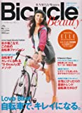 Bicycle Beauty 2010 AUTUMN―BーNAVI for Women LOVE BIKE!自転車で、キレイになる。 (FG MOOK) 画像