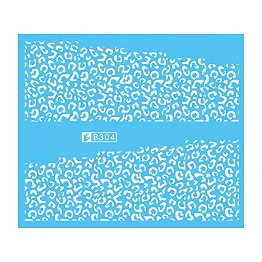 ペインギリック思いやり大LITI ネイルシール 動物のヒョウ柄 レオパード柄 アニマル柄 豹柄 転印シール ネイルステッカー 可愛いネイル飾り 3Dネイルシール テープ ネイル パーツ