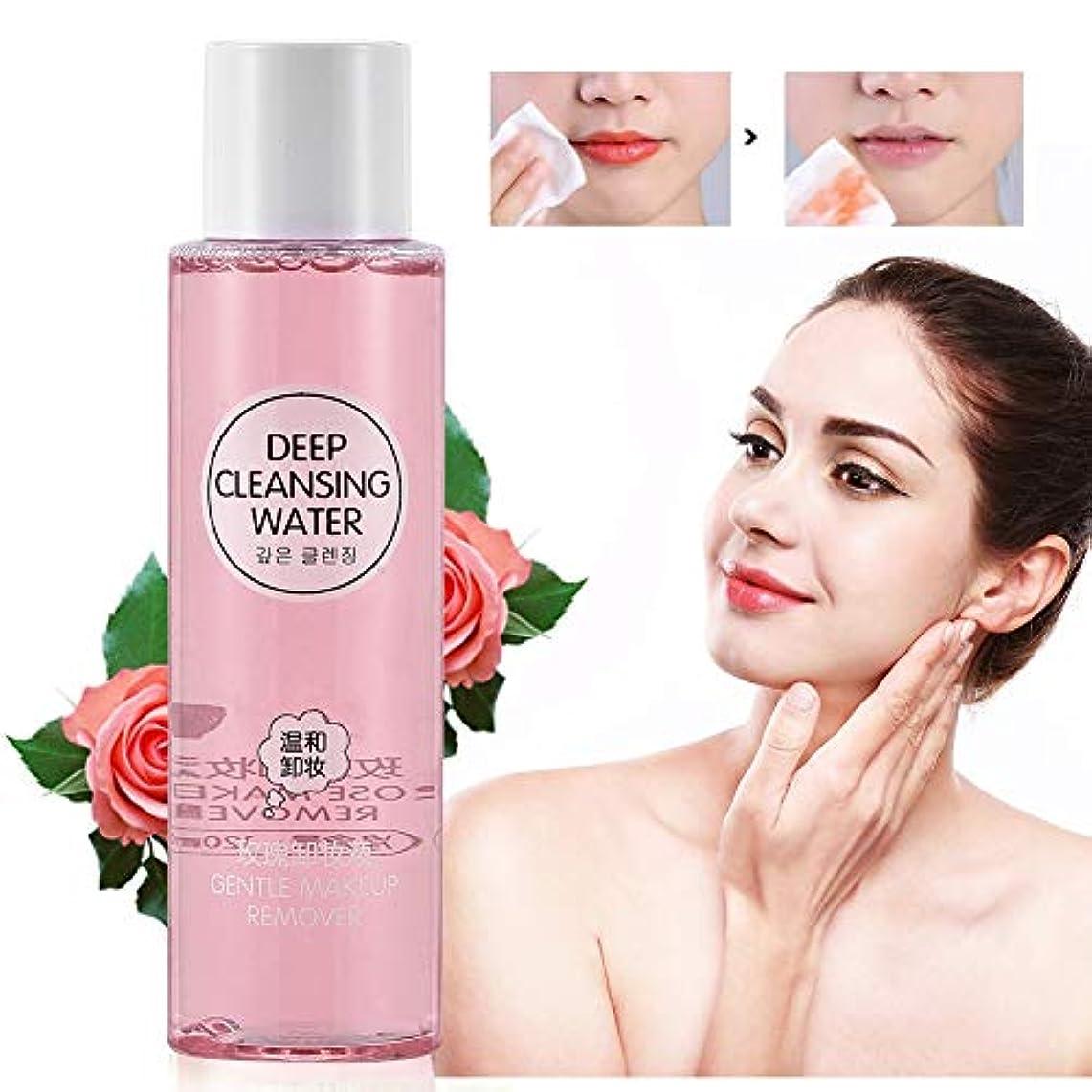 切る枯れる唇や目 120mlのメイクアップリムーバー肌の毛穴のディープクレンジング穏やかで刺激のないフェイスメイクアップ化粧品の効率的な除去