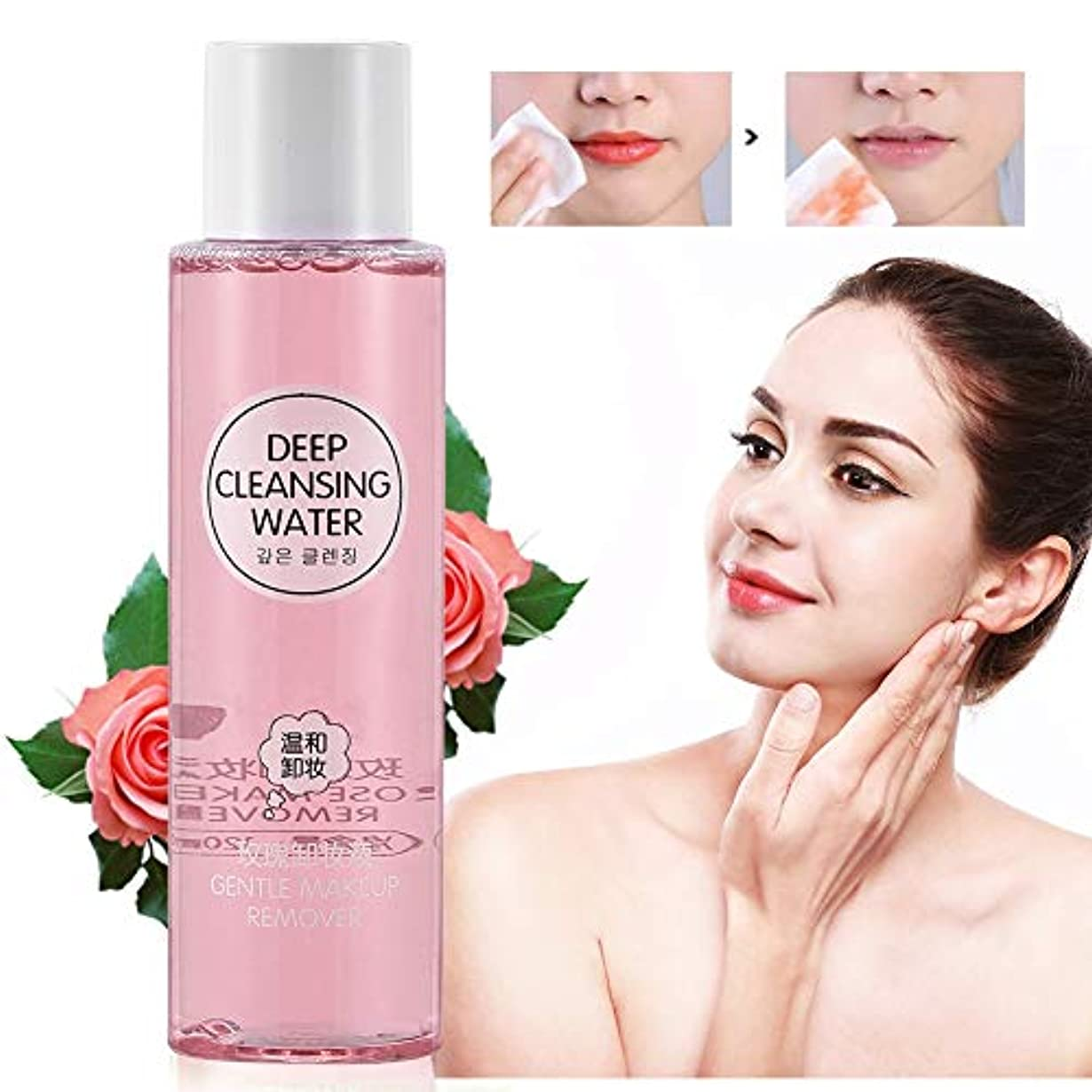 唇や目 120mlのメイクアップリムーバー肌の毛穴のディープクレンジング穏やかで刺激のないフェイスメイクアップ化粧品の効率的な除去