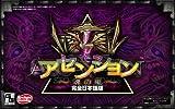 アセンション拡張2 魂の嵐 完全日本語版
