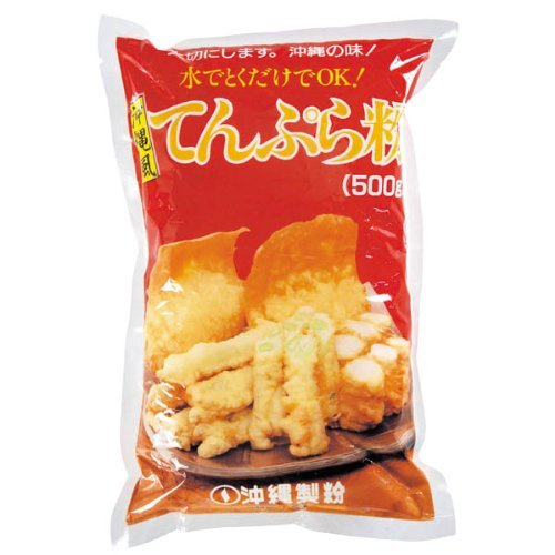 沖縄風てんぷら粉 500g