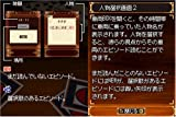 「バッカーノ!/DS電撃文庫ADV」の関連画像