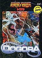 Dogora Il Mostro Della Grande Palude [Italian Edition]