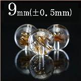 t1837 <カコクセナイト イン クォーツ>丸ビーズ 9mm直径 10045045