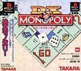 DXモノポリー