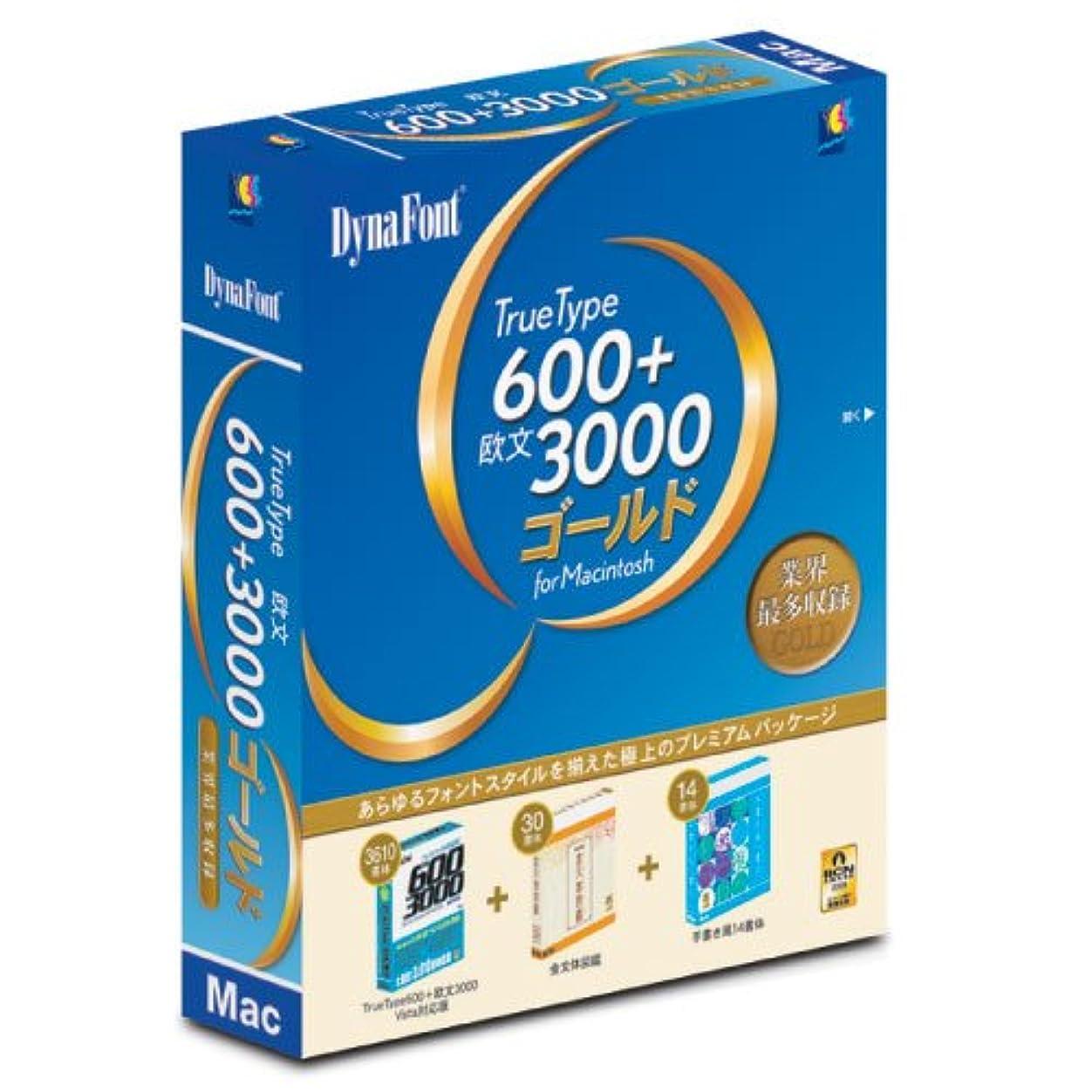 走る富豪そこDynaFont TrueType600+欧文3000 ゴールド for Macintosh