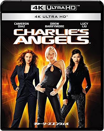チャーリーズ・エンジェル 4K ULTRA HD [4K ULTRA HD] [Blu-ray]