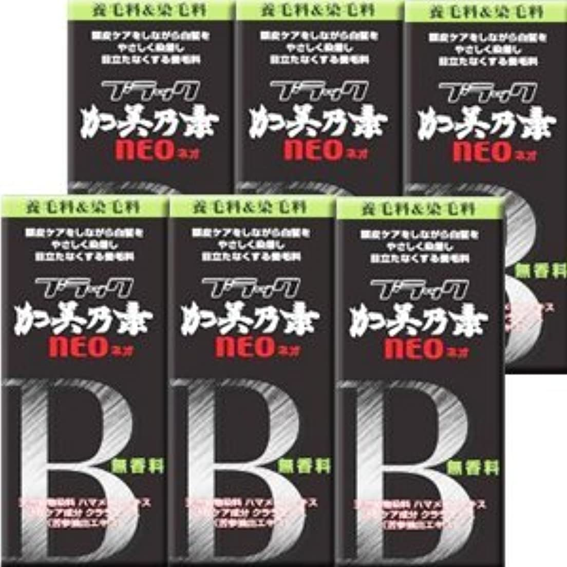 キャンドル酸っぱい退屈【6個】 ブラック加美乃素NEO 無香料 150mlx6個 (4987046370105)