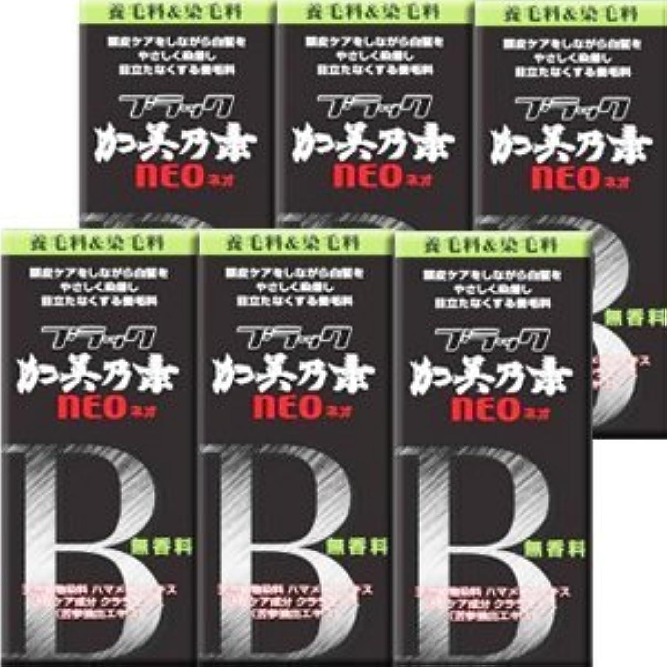 セメント六分儀異常な【6個】 ブラック加美乃素NEO 無香料 150mlx6個 (4987046370105)