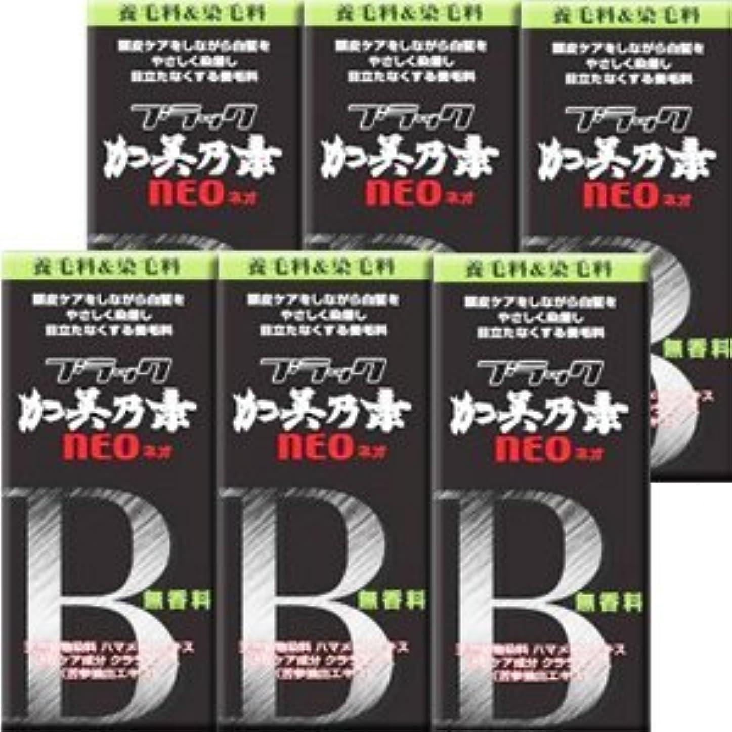 受動的松明印象的【6個】 ブラック加美乃素NEO 無香料 150mlx6個 (4987046370105)