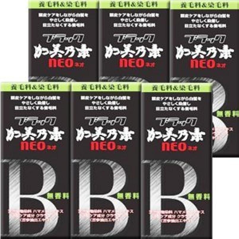 読みやすさネクタイ思いやり【6個】 ブラック加美乃素NEO 無香料 150mlx6個 (4987046370105)