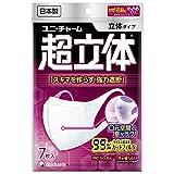 (日本製 PM2.5対応)超立体マスク かぜ・花粉用 小さめサイズ 7枚入(unicharm)